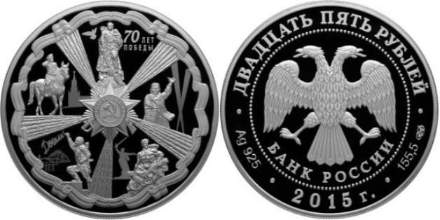 Большая монета с диаметром 60 мм